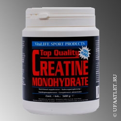 VitaLife - Top Quality Creatine Monohydrate (500g)