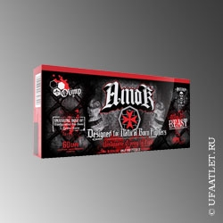 Olimp Nutrition - Amok (60 caps)